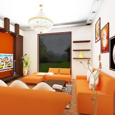 Modern Orange Living Room Design